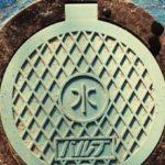 夜帰宅すると水が出なかった。水道局に電話したら元栓が絞められているかもと言われ、外に出た。後で知ったんだけど…