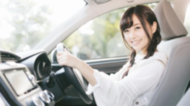 私「運転しようか?」A「えっ?あぁ…」自分は日頃から運転していて昔はAを乗せて出かけていた。先日Aを含めたグループで旅行に行き、レンタカーを借りた時に…