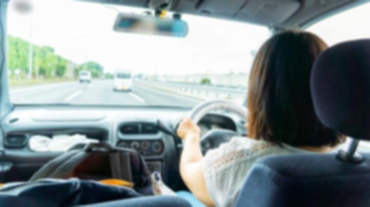 嫁「今、運転中だから!」専業主婦で普段は運転しない嫁に電話をしたら一方的に切られた。すごくムカッときて嫌味を言ってやろうとしたんだけど帰宅したら…