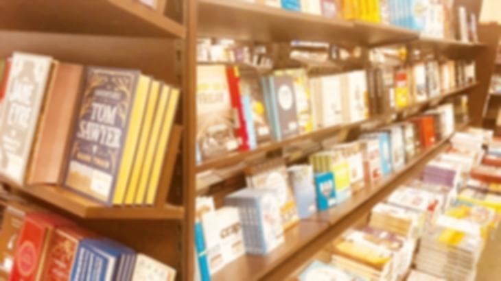 おばちゃん「ちょっとそこのあなた!」俺「何か?」仕事帰りに大きな本屋さんで本を探していたら知らないおばちゃんが怒った様子で俺を見て…