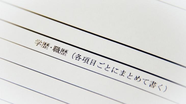 叔父「早稲田以外は大学じゃねー。お前らどこ大学卒だ?」友人の結婚式、新婦側親族に早稲田卒が多かったらしくうざ絡みされた。新郎友人たちが仕方なく答えたら…