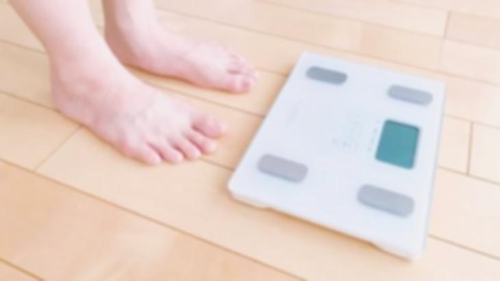 「こりゃあいいぞ!あと5キロは落とそう!…あれ?」食生活を地味なものに変えたら体重が落ちていくのが面白かった。だけど思わぬ落とし穴が…
