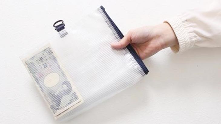 「10円足りなかったから送ってください」転勤で先月引っ越した。今まで住んでいた社宅では共同電気代を封筒で集金していたんだけど…