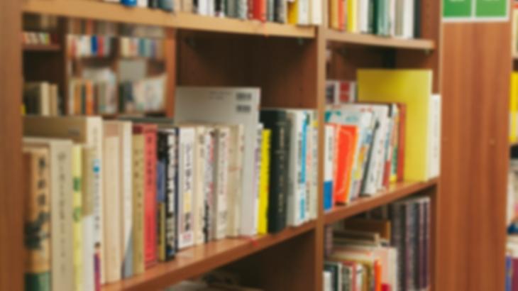 教授「街中の古本屋に売っているとは…」大学でとある小説を読むように言われたので、古本屋で見つけたものを買って持っていったら…