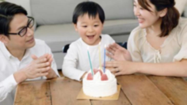 A「A子ちゃんのお誕生日会やります」周囲「コロナが落ち着いたらにしましょう?」断ったんだけど、2度目に届いた招待状には…